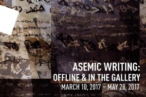"Asemic Writing: ""Offline and in the Gallery"", an Asemic Writing Exhibit at Minnesota (March 10th – May 28th, 2017)"